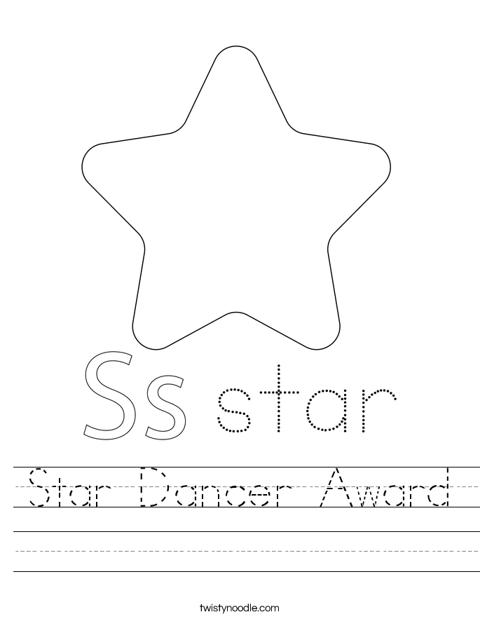 Star Dancer Award Worksheet