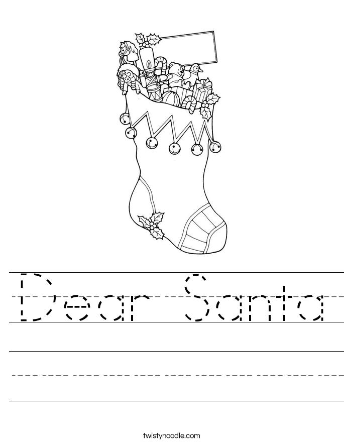 Dear Santa Worksheet