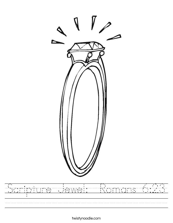Scripture Jewel:  Romans 6:23 Worksheet