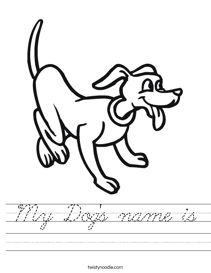 My Dog's name is Worksheet