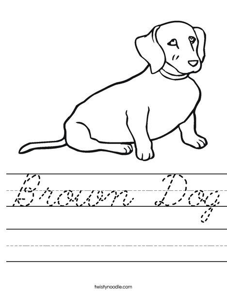 Wiener Dog Worksheet