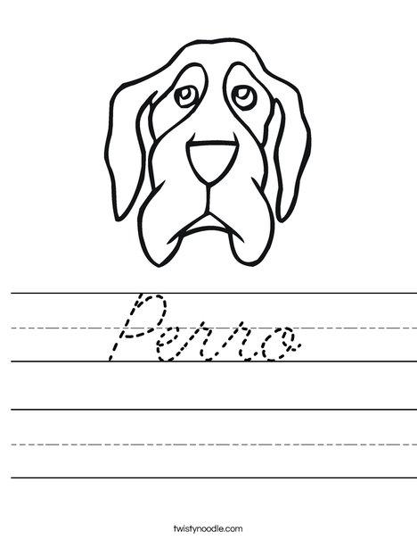 Dog Head Worksheet