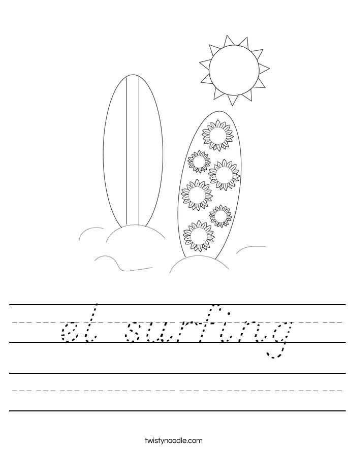 el surfing Worksheet