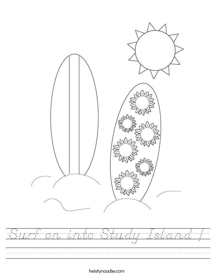 Surf on into Study Island ! Worksheet