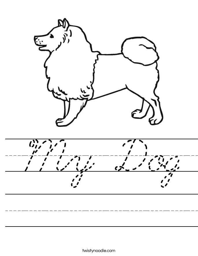 My Dog Worksheet