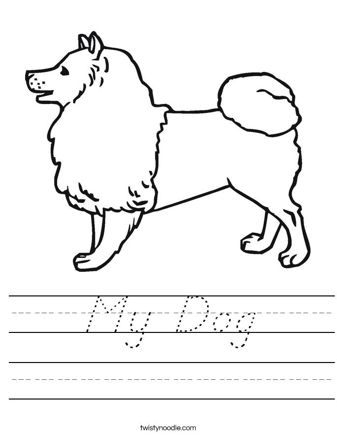 My Dog Worksheet