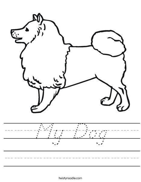 Collie Dog Worksheet
