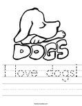 I love dogs! Worksheet