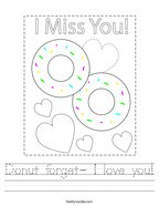 Donut forget- I love you Handwriting Sheet