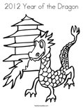 2012 Year of the Dragon Coloring Page
