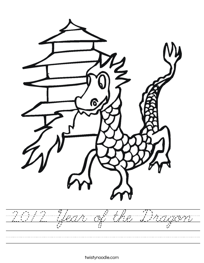2012 Year of the Dragon Worksheet
