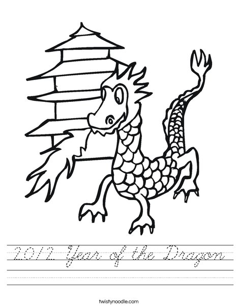 Chinese New Year Dragon Worksheet