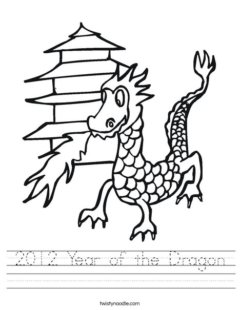 Chinese New Year Dragon Worksheet
