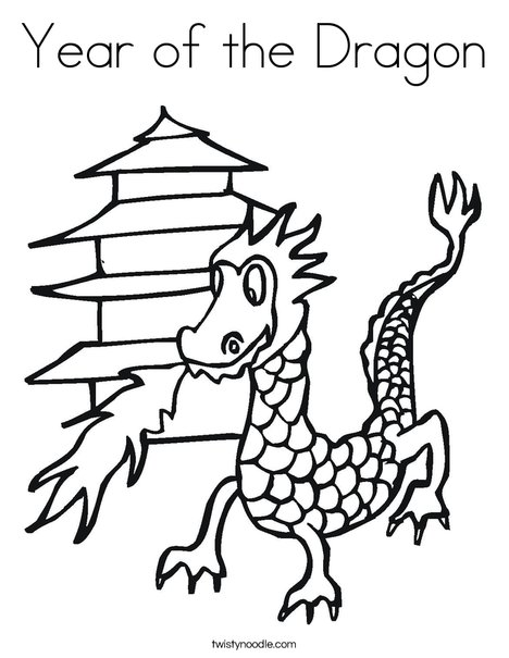 Year of the Dragon Coloring Page - Twisty Noodle