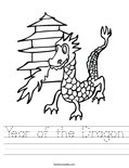 Year of the Dragon Worksheet
