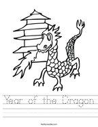 Year of the Dragon Handwriting Sheet
