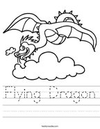 Flying Dragon Handwriting Sheet