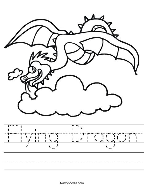 Flying Dragon Worksheet