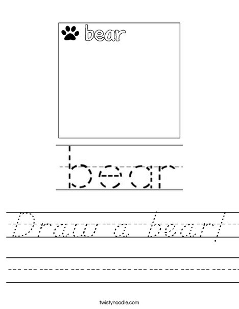 Draw a bear! Worksheet