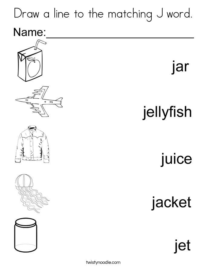 Fill in the missing letter j Worksheet - Twisty Noodle