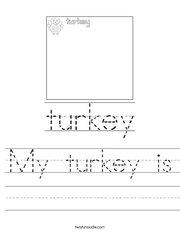 Draw a turkey. Worksheet