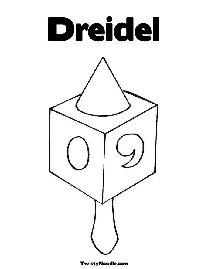 Free Coloring Pages Of Dreidel Dreidel Coloring Page
