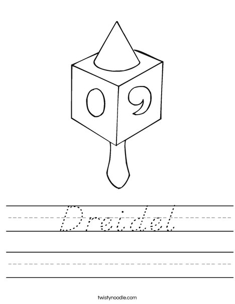dreidel worksheet d 39 nealian twisty noodle. Black Bedroom Furniture Sets. Home Design Ideas