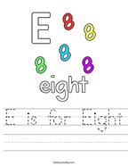 E is for Eight Handwriting Sheet