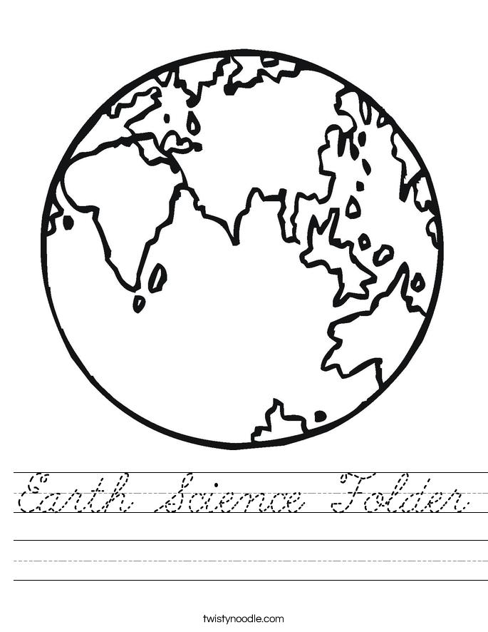 earth science folder worksheet cursive twisty noodle. Black Bedroom Furniture Sets. Home Design Ideas