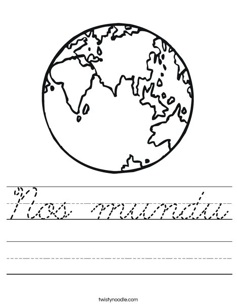 E is for Earth Worksheet
