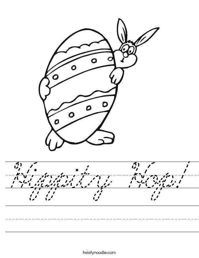 Hippity Hop! Worksheet