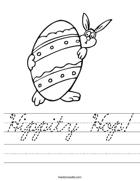 Easter Bunny and Large Egg Worksheet