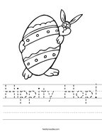 Hippity Hop Handwriting Sheet