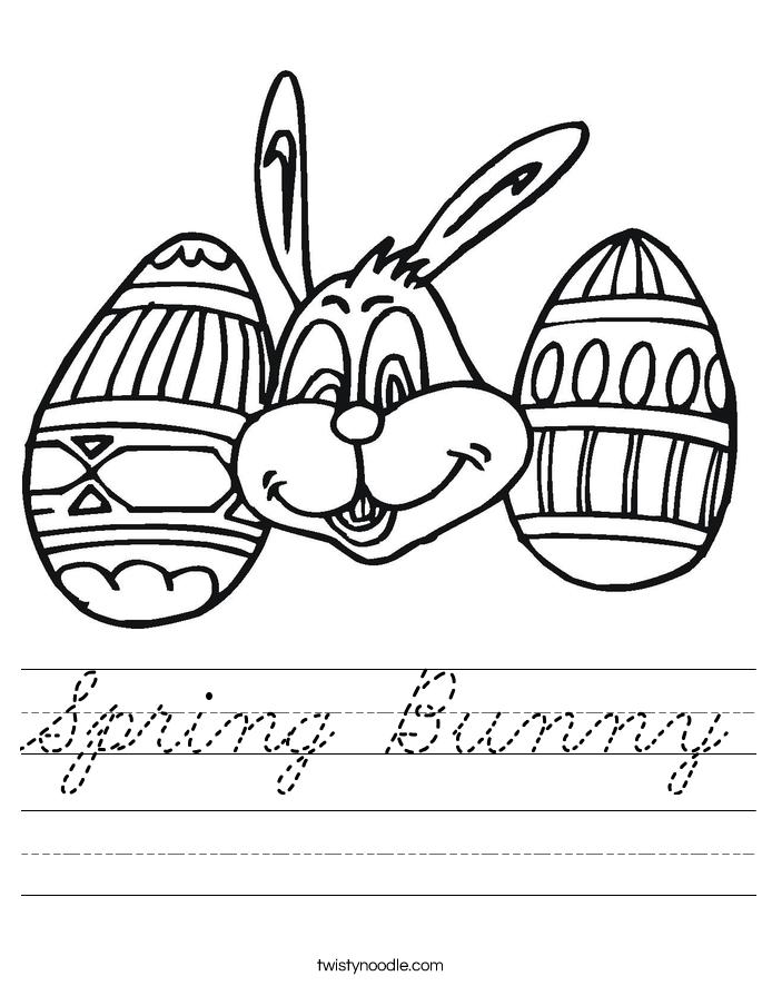 Spring Bunny Worksheet