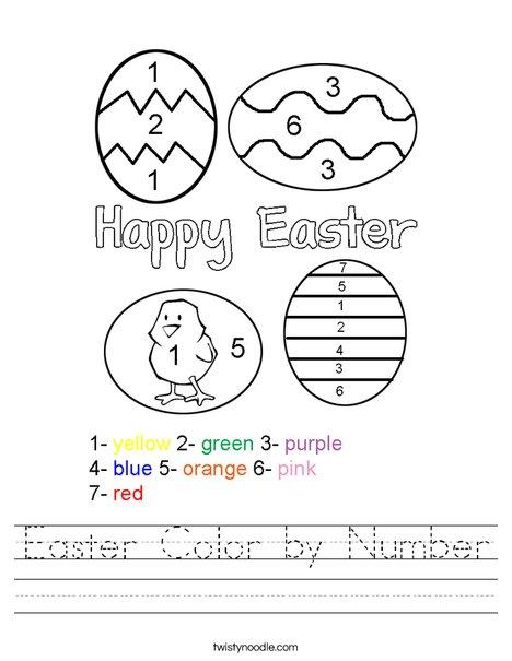 Easter Egg Color by Number | Worksheet | Education.com