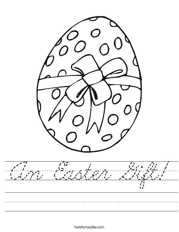 An Easter Gift! Worksheet