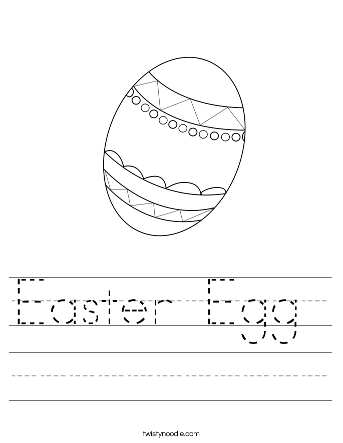 Easter Egg  Worksheet