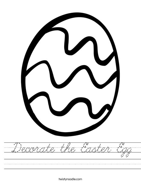 Easter Egg with Curvy Lines Worksheet
