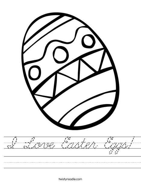 Easter Egg with Zig Zags Worksheet