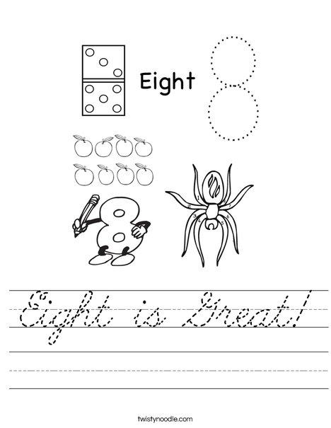 Eight is Great Worksheet