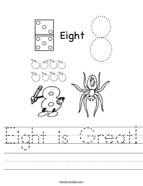 Eight is Great Worksheet