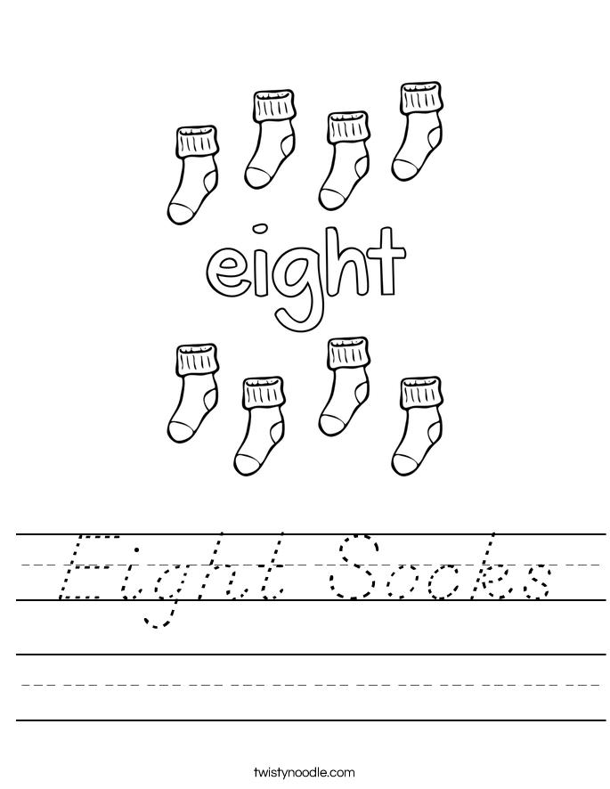 Eight Socks Worksheet