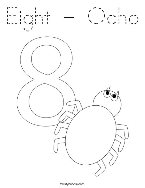 Elephant Eight Coloring Page