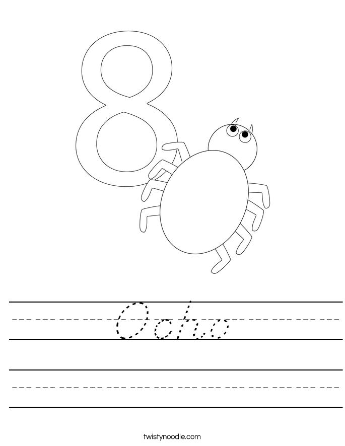 Ocho Worksheet