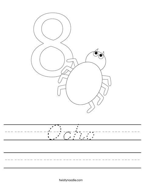 Elephant Eight Worksheet
