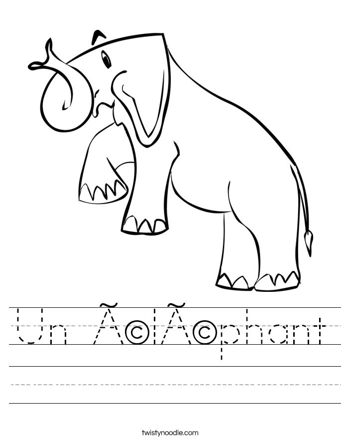 Un éléphant Worksheet