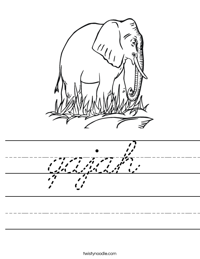 gajah Worksheet