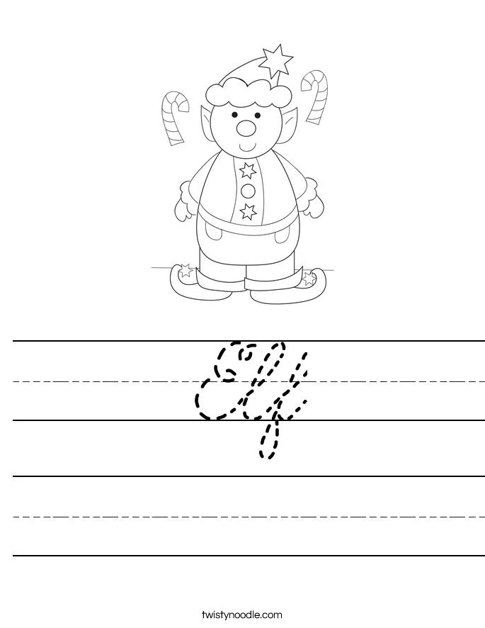 Elf Worksheet