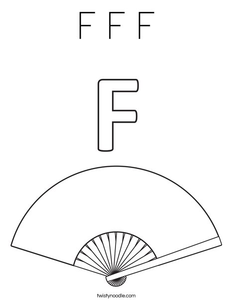 F Fan Coloring Page