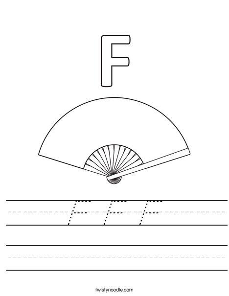 F Fan Worksheet